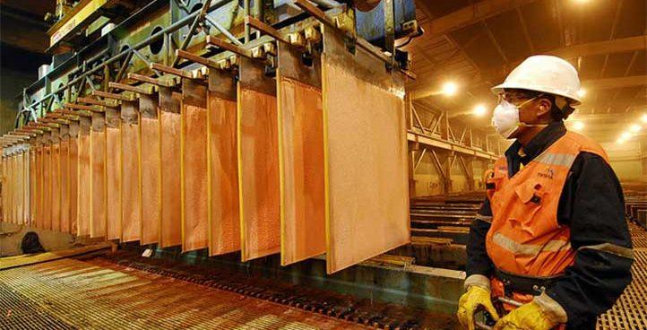 Industria Minera / Metalúrgica